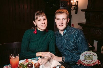 Макс Барских, 17 октября 2017 - Ресторан «Максимилианс» Тюмень - 23