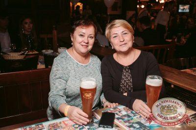Макс Барских, 17 октября 2017 - Ресторан «Максимилианс» Тюмень - 34