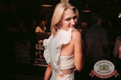 «Дыхание ночи»: Dj Relanium (Москва), 21 октября 2017 - Ресторан «Максимилианс» Тюмень - 10