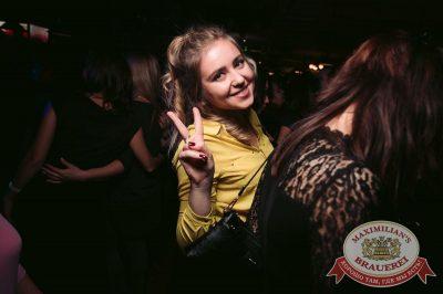 «Дыхание ночи»: Dj Relanium (Москва), 21 октября 2017 - Ресторан «Максимилианс» Тюмень - 12