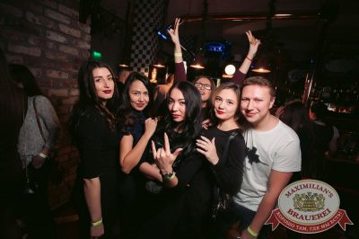 «Дыхание ночи»: Dj Relanium (Москва), 21 октября 2017 - Ресторан «Максимилианс» Тюмень - 13