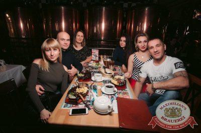 «Дыхание ночи»: Dj Relanium (Москва), 21 октября 2017 - Ресторан «Максимилианс» Тюмень - 17