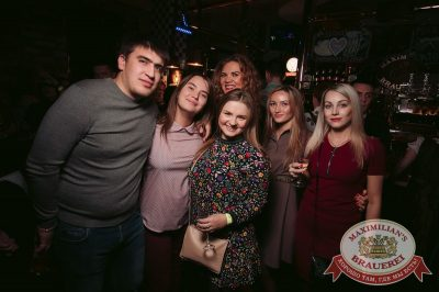«Дыхание ночи»: Dj Relanium (Москва), 21 октября 2017 - Ресторан «Максимилианс» Тюмень - 21