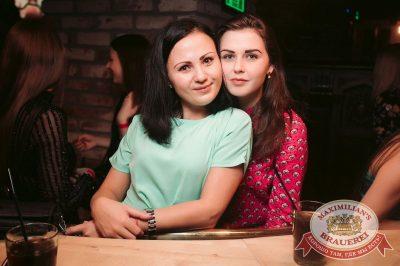 «Дыхание ночи»: Dj Relanium (Москва), 21 октября 2017 - Ресторан «Максимилианс» Тюмень - 23