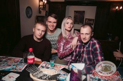 «Дыхание ночи»: Dj Relanium (Москва), 21 октября 2017 - Ресторан «Максимилианс» Тюмень - 25