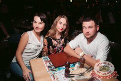 «Дыхание ночи»: Dj Relanium (Москва), 21 октября 2017 - Ресторан «Максимилианс» Тюмень - 28