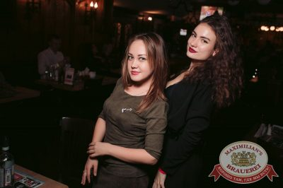 «Дыхание ночи»: Dj Relanium (Москва), 21 октября 2017 - Ресторан «Максимилианс» Тюмень - 30