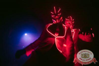 «Дыхание ночи»: Dj Relanium (Москва), 21 октября 2017 - Ресторан «Максимилианс» Тюмень - 4