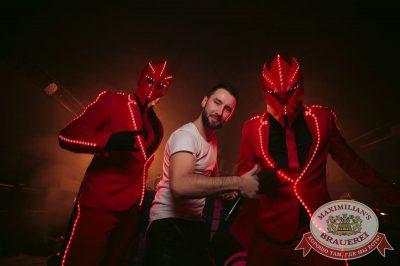 «Дыхание ночи»: Dj Relanium (Москва), 21 октября 2017 - Ресторан «Максимилианс» Тюмень - 6