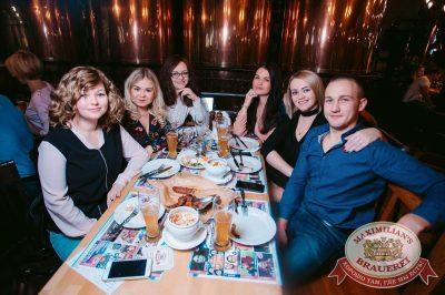Каста, 29 октября 2017 - Ресторан «Максимилианс» Тюмень - 16
