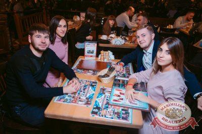 Каста, 29 октября 2017 - Ресторан «Максимилианс» Тюмень - 21