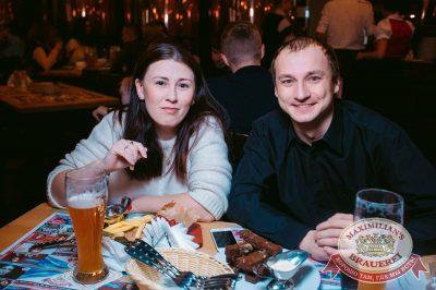 Каста, 29 октября 2017 - Ресторан «Максимилианс» Тюмень - 22