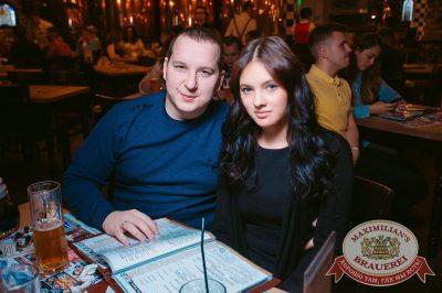 Каста, 29 октября 2017 - Ресторан «Максимилианс» Тюмень - 24