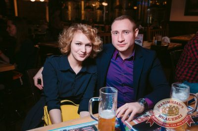 Каста, 29 октября 2017 - Ресторан «Максимилианс» Тюмень - 25