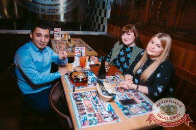 Каста, 29 октября 2017 - Ресторан «Максимилианс» Тюмень - 27
