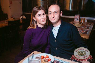 Каста, 29 октября 2017 - Ресторан «Максимилианс» Тюмень - 30