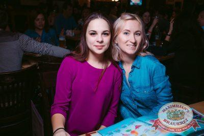 Каста, 29 октября 2017 - Ресторан «Максимилианс» Тюмень - 34