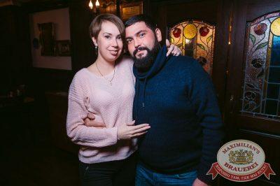 Каста, 29 октября 2017 - Ресторан «Максимилианс» Тюмень - 36