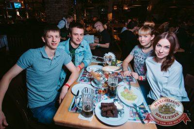Каста, 29 октября 2017 - Ресторан «Максимилианс» Тюмень - 37