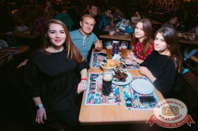 Каста, 29 октября 2017 - Ресторан «Максимилианс» Тюмень - 38