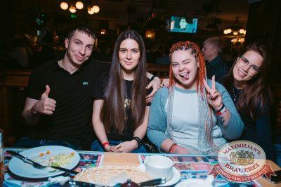 Каста, 29 октября 2017 - Ресторан «Максимилианс» Тюмень - 39