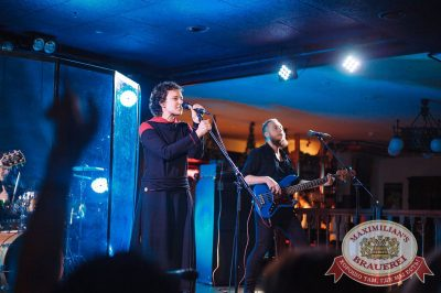Чичерина, 1 ноября 2017 - Ресторан «Максимилианс» Тюмень - 1