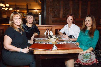 Чичерина, 1 ноября 2017 - Ресторан «Максимилианс» Тюмень - 21