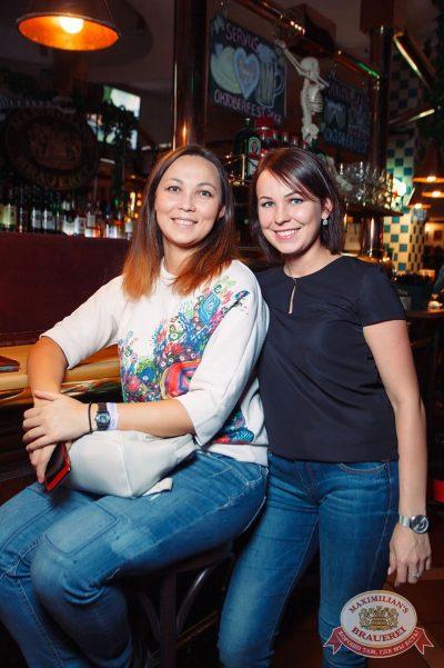 Чичерина, 1 ноября 2017 - Ресторан «Максимилианс» Тюмень - 23