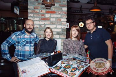Чичерина, 1 ноября 2017 - Ресторан «Максимилианс» Тюмень - 27