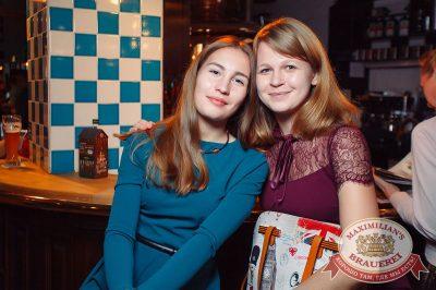 Чичерина, 1 ноября 2017 - Ресторан «Максимилианс» Тюмень - 32
