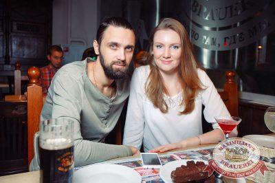 Чичерина, 1 ноября 2017 - Ресторан «Максимилианс» Тюмень - 35