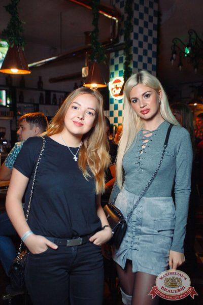 Чичерина, 1 ноября 2017 - Ресторан «Максимилианс» Тюмень - 41