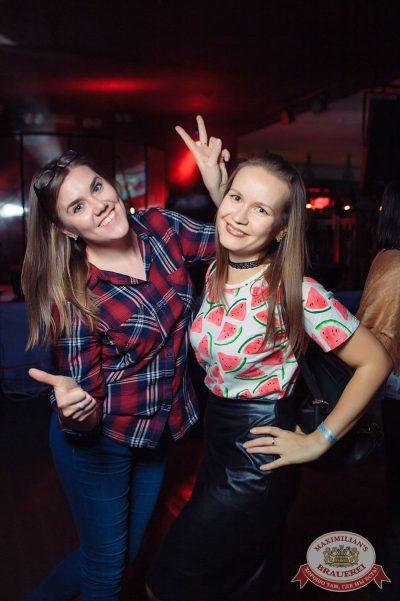 Чичерина, 1 ноября 2017 - Ресторан «Максимилианс» Тюмень - 45