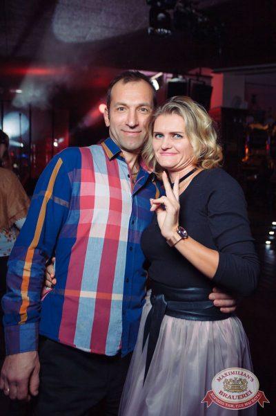 Чичерина, 1 ноября 2017 - Ресторан «Максимилианс» Тюмень - 47