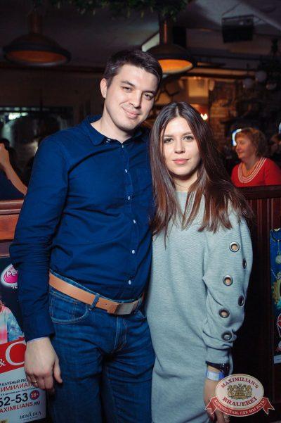 Чичерина, 1 ноября 2017 - Ресторан «Максимилианс» Тюмень - 51