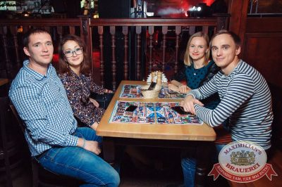 Чичерина, 1 ноября 2017 - Ресторан «Максимилианс» Тюмень - 52