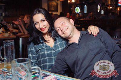 Чичерина, 1 ноября 2017 - Ресторан «Максимилианс» Тюмень - 61