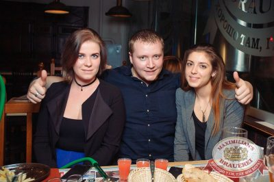 Чичерина, 1 ноября 2017 - Ресторан «Максимилианс» Тюмень - 62