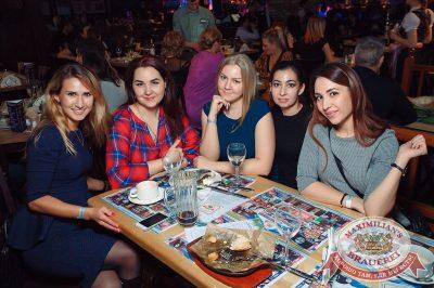Чичерина, 1 ноября 2017 - Ресторан «Максимилианс» Тюмень - 64