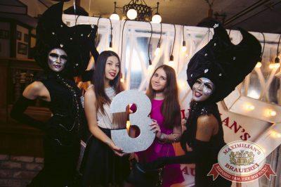 День рождения «Максимилианс»: нам 3 года! Специальный гость: Мот, 9 ноября 2017 - Ресторан «Максимилианс» Тюмень - 16
