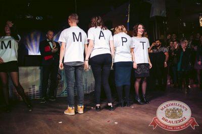 День рождения «Максимилианс»: нам 3 года! Специальный гость: Мот, 9 ноября 2017 - Ресторан «Максимилианс» Тюмень - 39