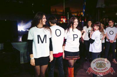 День рождения «Максимилианс»: нам 3 года! Специальный гость: Мот, 9 ноября 2017 - Ресторан «Максимилианс» Тюмень - 40