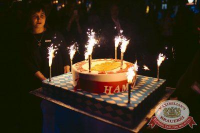 День рождения «Максимилианс»: нам 3 года! Специальный гость: Мот, 9 ноября 2017 - Ресторан «Максимилианс» Тюмень - 57