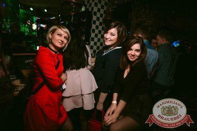 «Дыхание ночи»: DJ Natasha Baccardi (Москва), 18 ноября 2017 - Ресторан «Максимилианс» Тюмень - 16