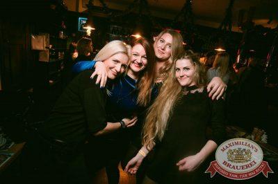 «Дыхание ночи»: DJ Natasha Baccardi (Москва), 18 ноября 2017 - Ресторан «Максимилианс» Тюмень - 17