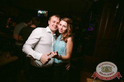 «Дыхание ночи»: DJ Natasha Baccardi (Москва), 18 ноября 2017 - Ресторан «Максимилианс» Тюмень - 18