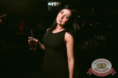 «Дыхание ночи»: DJ Natasha Baccardi (Москва), 18 ноября 2017 - Ресторан «Максимилианс» Тюмень - 19