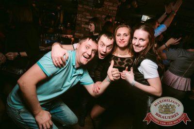 «Дыхание ночи»: DJ Natasha Baccardi (Москва), 18 ноября 2017 - Ресторан «Максимилианс» Тюмень - 23