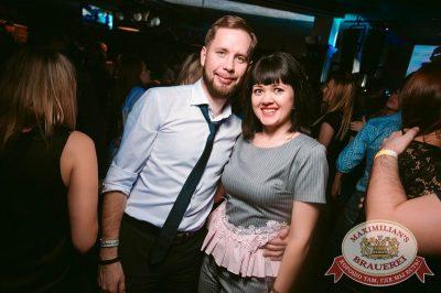 «Дыхание ночи»: DJ Natasha Baccardi (Москва), 18 ноября 2017 - Ресторан «Максимилианс» Тюмень - 25