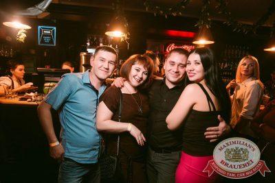 «Дыхание ночи»: DJ Natasha Baccardi (Москва), 18 ноября 2017 - Ресторан «Максимилианс» Тюмень - 29